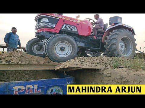 Xxx Mp4 MAHINDRA ARJUN 555 DI TRACTOR POWER LOADING TROLLY BY YOUNG FARMER 3gp Sex