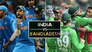 বাংলাদেশ ভারত ম্যাচ নিয়ে ইংল্যান্ডে 'উত্তেজনা' || bangladesh vs india warm up match live news