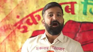 Grabd Master shifuji bhardwaj whats app status by bishal nath