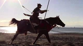 Samurai Archery 流鏑馬神事 逗子海岸