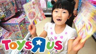 Toys R US Shopping Mission Findding Tamagotchi at Toy Supermarket Imitation peppa pig おもちゃ買い物ごっこ