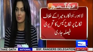 Will meera negate the law and marry again after 2 scandals? Dunya News