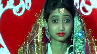 Bengali Purulia Video Song 2016 - Amar Sojni Re | New Release