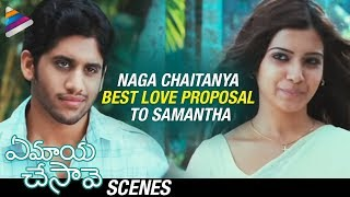 Naga Chaitanya confessing his love to Samantha - Ye Maya Chesave Scenes - Krishnudu, A. R. Rahman