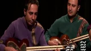 "Iranian classical music, Ghamar Ensemble, ""The Beloved "", Navid Dehghan, Salar Aghili"