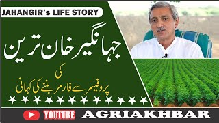 Jahangeer Tareen farming
