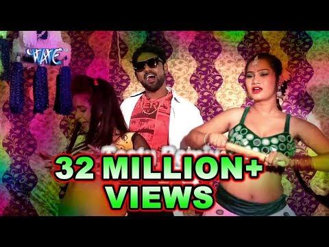 Xxx Mp4 आधा रतिया खाड़ा करेला बेलनवा Devra Dularuaa Teetu Remix Bhojpuri Hit Songs 2017 New 3gp Sex