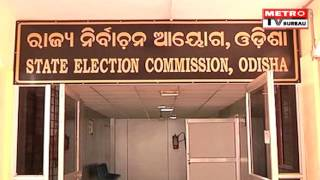 Nomination Filling Process Starts From Today For Panchayat Elections