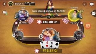 Teen pati gold deluxe mufils win 51 cr pot