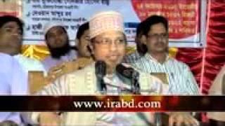 Bangla Waz কেয়ামতের আলামত Mufti Kazi Ibrahim