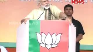 BJP Targets Odisha For 2019 Election