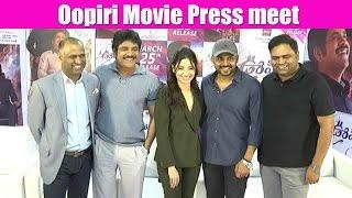Oopiri Movie Release Date Pressmeet || Nagarjuna || Karthi || Tamannaah - Chai Biscuit