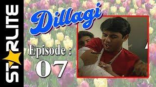 Dillagi, Episode 07, Top Pakistani Drama,URDU Comedy, Drama Serial Kashif Mehmood, Naseem Vicky