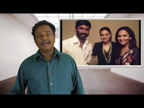 Xxx Mp4 VIP2 Tamil Movie Review Dhanush Tamil Talkies 3gp Sex