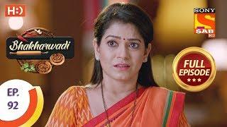 Bhakharwadi - Ep 92 - Full Episode - 18th June, 2019