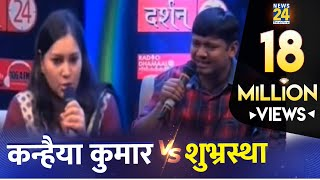 #RashtraKiBaat: राष्ट्रवाद पर बड़ी बहस  Kanhaiya Kumar Vs Shubhrastha