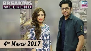 Breaking Weekend With Imran Ashraf - 4th March 2017 | Top Pakistani Show