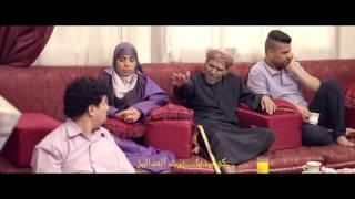 صلاح الوافي و محمد قحطان و خالد الجبري و أماني الذماري و الاعتصام العام أمام باب الحمام ههههه
