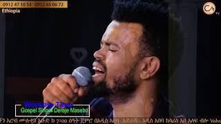 204 Worship time with Singer Dereje Masebo