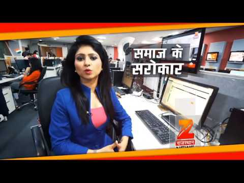 Shweta mishra Promo With Team Zee news Rjasthan.