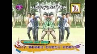 Bengali Love Song | Bansi Puk Puk | Raja Vai | Arup Dey Roy | VIDEO SONG | Rs Music