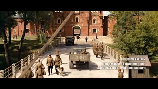 The Brest Fortress - Fortress of War 2010