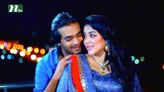 Bangla Natok - Ami Tumi Tumi Ami (আমি তুমি তুমি আমি) | Episode 03 | Kusum Shikder & Saju Khadem