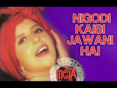 Xxx Mp4 Nigodi Kaisi Jawani Hai Video Song Album Mela Ila Arun Indipop Hits 3gp Sex