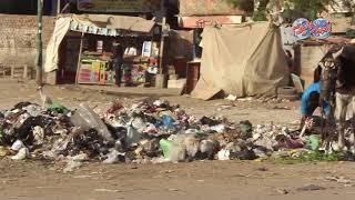 أخبار اليوم   تلال من القمامة تملأ شوارع الوراق وإمبابة