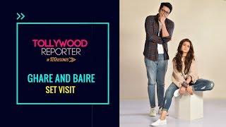 Ghare And Baire | Set Visit |Upcoming Bengali Romantic Comedy | Koel | Jisshu | Biswanath | Mainak