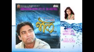 Miss Call Nagara (BHEL) Full Audio Song |Bindabasini Music_Anju Pant and Raman Gayak