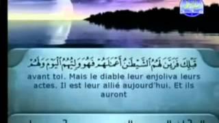 القرآن الكريم - الجزء الرابع عشر - الشريم و السديس