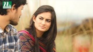 Icche Ghuri | ইচ্ছেঘুড়ি | EP 102 | Mishu Shabbir | Aporna Ghosh | Bangla Natok