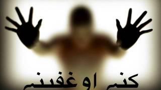 Alim Masroor Vol 102 Imran Fareeq