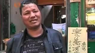 """طبخ البيض ب""""بول الاطفال"""" في الصين"""