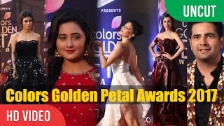 UNCUT - Colors Golden Petal Awards 2017 | Karan Mehra, Rashami Desai, Mouni Roy, Avika Gor & Many...