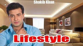 Shakib Khan Lifestyle | Shakib Khan House,Car,Wife,Son,Salary,Net worth | Shakib Khan Full Biography