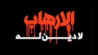 في يوم الجمعة - راب عربي - KaNi , Jemo.x , MsTe & Dx Rap #القديح #العنود (Lyrics Video)