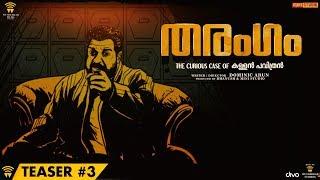 Tharangam - Teaser #3 | The Curious Case Of Kallan Pavithran