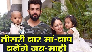 Rajeev Khandelwal Juzbaat: Jay Bhanushali, Mahi REVEALS, will become PARENTS for 3rd time |FilmiBeat