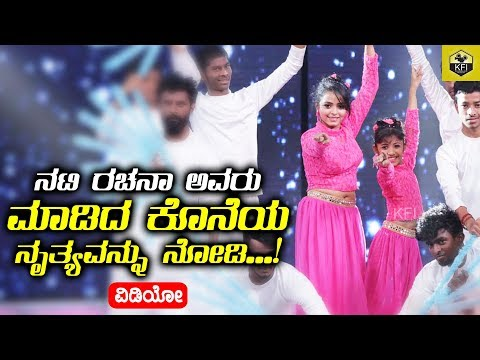 Xxx Mp4 Rachana S Last Performance Before Her Death At Suvarna TV Dance Dance Juniors Reality Show Program 3gp Sex