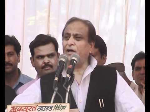 vidisha azam khan speech 25 03 2012
