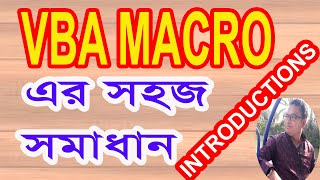 Introduction of VBA  Macros- How to create  First Macro by Bangla ( Basic to Advanced )//Tutorial -1