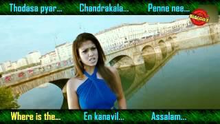 """Kavacham"" | Non Stop Song | Malayalam Movie 2013 | Junior NTR, Nayanthara & Sheela"
