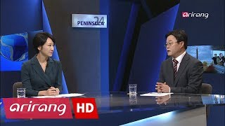 [Peninsula 24] Ep.53 - N. Korea Missile Launch and Upcoming U.N. General Assembly _ Full Episode