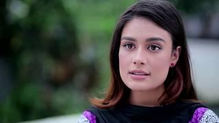 Degree Babur Chashbash ll ACI Seed Hybrid Rice DocuFiction ll Javed Khan Rumi ll Masum Reza