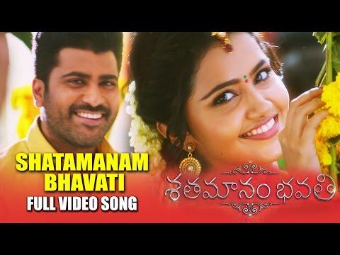 Shatamanam Bhavati Title Song Full Video - Shatamanam Bhavati - Sharwanand, Anupama