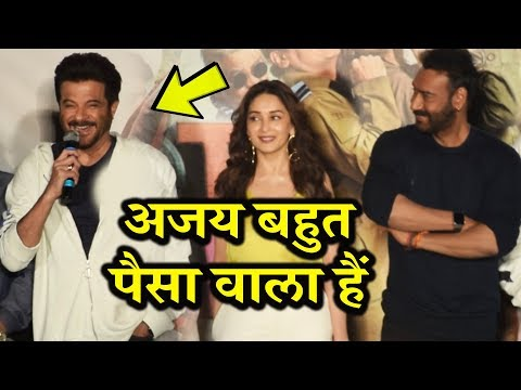 Xxx Mp4 Anil Kapoor Teases Ajay Devgn On Total Dhamaal Trailer Launch Madhuri Dixit Arshad 3gp Sex
