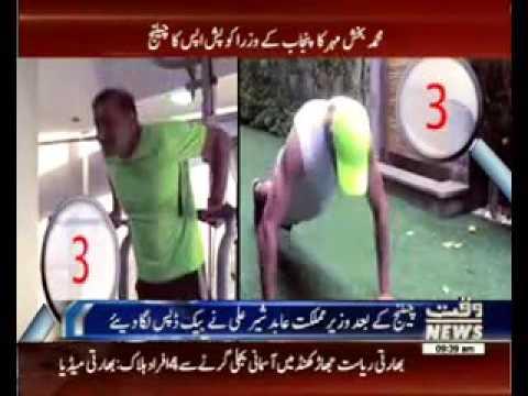 سندھ کے وزیر کھیل نے ایک ساتھ پچاس پش اپس  لگا کر سب کو حیران کردیا