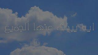 مقاطع من سورة الرعد رائعة من روائع الشيخ عبد الباسط بقراءات متعددة